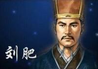 呂雉當政大肆誅殺劉姓皇族,為何劉邦長子劉肥能倖免呢?