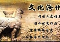 文化滄州|吳慧燦《楊寶坤的糖人》