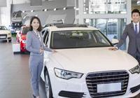 賣出一輛車,汽車銷售能提成多少?其實他們更在意的是這項提成!