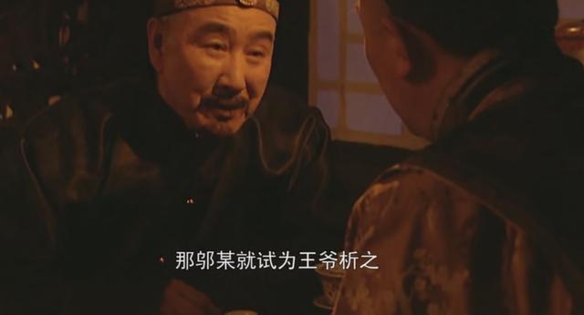 《雍正王朝》中鄔思道讓雍正接手國庫虧空差事,雍正為何打哈欠?