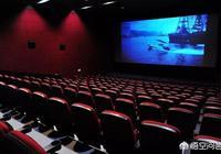 你在電影院做過最瘋狂的事是什麼?