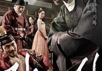 韓國電影《奸臣》講的是什麼故事?