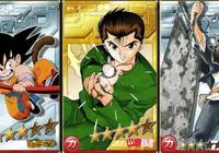 《週刊少年Jump:我的收藏》新卡面公佈 孫悟空登場