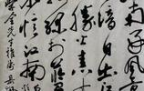 葉選寧手跡,葉劍英元帥引以為傲的次子,逝世後七個常委送了花圈