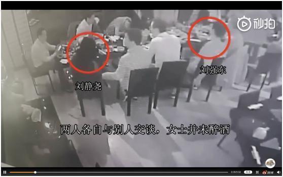 一記鐵錘!雙方律師均向美聯社證實明州事件視頻屬實!