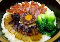 廣東臘腸煲仔飯-廣東美食