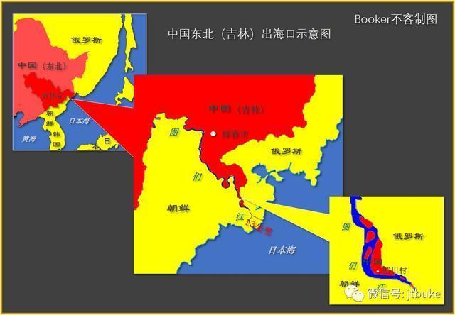 吉林,日本海畔的內陸省 Booker不客