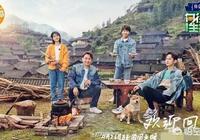 《嚮往的生活》新一期中黃磊對新人冷漠是因為膨脹還是做飯太累?
