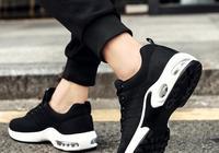 """喜歡運動的男士來看看,這幾雙""""運動鞋"""",穿上秒變魅力男神"""