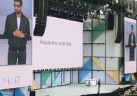 2017谷歌I/O大會佈局AI驅動 360手機助手實現人工智能落地
