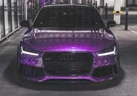 實拍 | 奧迪RS7騷紫色,不愧是地產最美轎跑,反駁麼?