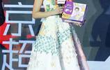 李亞男甜美小公主參加活動 亮片刺繡印花蕾絲抹胸裙 祖藍真福氣