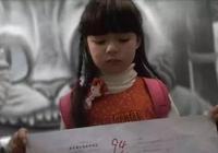 十歲女兒檢討信:媽媽,對不起,我又沒考好!家長看完都哭了!