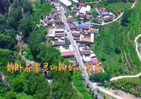 南京版《嚮往的生活》,都藏在這個絕美的村莊裡