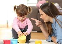 孩子出不出色,跟母親的性格有很大的關係!