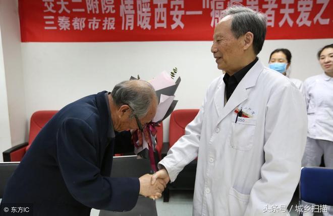 35歲確診患癌,75歲還健康活著,陝西老人尋40年前的主治大夫感謝