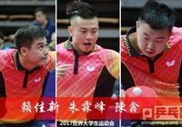 世大運臺北官媒:中國獅子搏兔、日本團聚求勝