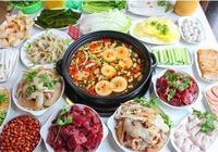 一千零一天吃遍中國,在貴州征服味蕾的黃牛肉火鍋