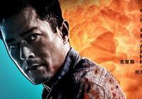 葉偉信:你覺得《殺破狼3》還請得動吳京嗎?