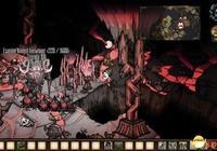 饑荒洞穴最新boss怎麼打 洞穴boss單人無傷擊殺攻略