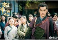 新版《封神演義》中,張博飾演武吉,是武王姬發的化名,大家對於這一改動有什麼看法?