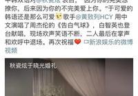 """""""下輩子,要早點來娶我啊……""""秋瓷炫等了40年,終於嫁給了愛情"""