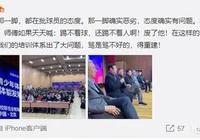劉建宏說,韋世豪踢人,是環境因素,是教練從小灌輸的原因,你贊同嗎?