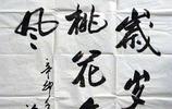 人漂亮字也得漂亮,字是人第二張臉,看看莊則棟唐國強徐靜蕾的字