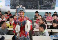 河南溫縣:豫劇進校園
