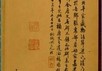 高清大圖,神策軍碑真跡拓本,柳公權楷書精品,世所罕見