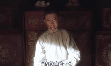 霸王別姬:姬別霸王