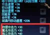 DNF玩家騷操作,洗出4級BUFF稱號,土豪表示10億金幣直接交易,對於這操作,你有何看法?