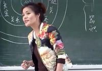 哲學大師陳果的經典語錄