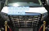 點進來看看埃爾法,買豐田埃爾法商務車不用加價了!