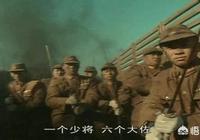 二戰中,為何日本兵對大佐這個職位夢寐以求呢?