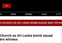 斯里蘭卡案系報復,斯里蘭卡集體葬禮,斯里蘭卡政府道歉