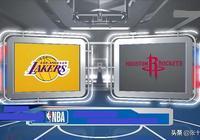 NBA前瞻:湖人VS火箭,哈登衝擊連續三場50+
