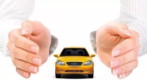 汽車保險怎麼買最便宜?