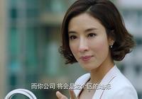 楊怡:TVB當家花旦的蛻變進行時