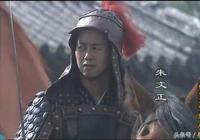 此人是朱元璋侄子,只會吃喝玩樂,關鍵時刻證明他是一個軍事天才