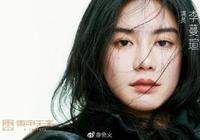 陳坤新籤小花眉眼氣質神似王菲,網友:坤迅眼光還是獨到啊
