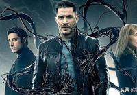 《毒液:致命守護者》票房超越神奇女俠和蜘蛛俠,你貢獻了多少?