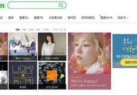 粉絲狂刷韓國音源榜,自己的偶像居然只有這麼少的收入!