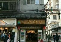 吃在廣州,遊在廣州!廣州真是吃貨樂園!廣州旅遊美食攻略