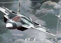 """韓國扎心了!KF-X五代機合作伙伴想撤資,背後是一國""""卡脖子"""""""
