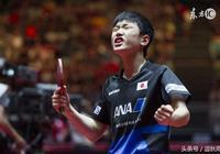 張本智和亞太乒乓球聯賽第二輪2-4負於陳建安