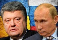 烏克蘭與俄羅斯繼續對抗下去,烏克蘭還會失去什麼呢?