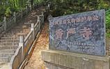 河南千年古剎,藏在山水深處,是兩朝國師的道場,一朝皇帝出家地