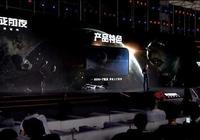 網易《星戰前夜:無燼星河》公佈 首支實機演示放出