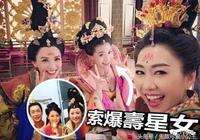 周秀娜32歲生日 晒線贏胡定欣陳煒